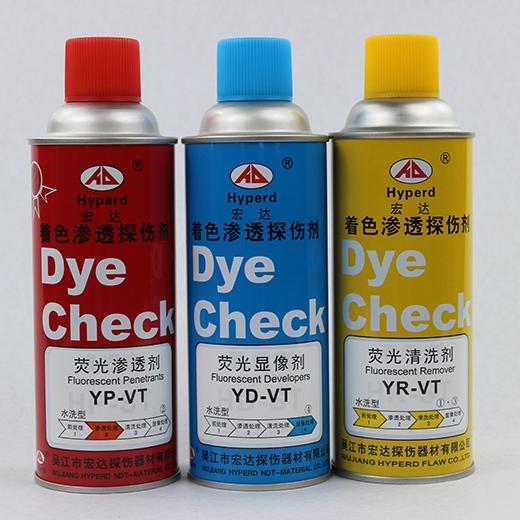 Y-VT型 荧光渗透探伤剂